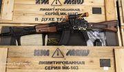 IZHMASH SAIGA MK103 SPIRIT OF TRADITION