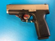 Khar Arms CW45