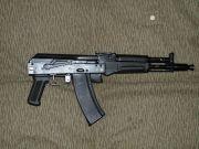 Izmash MK 105K