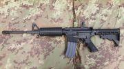 Colt COLT DEFENSE M4 Carbine Expanse XT-3