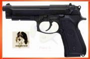 Beretta M9A1 BLACK
