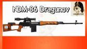 Norinco Dragunov Ndm 86