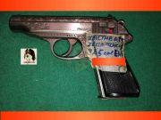 Walther PP Zella Mehlis