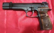 Beretta 98 TARGET