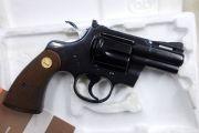 Colt Python 2,5