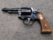 Smith & Wesson 12 Airweight