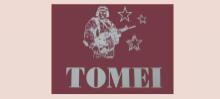 Armeria: Tomei
