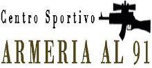 Armeria: Armeria Centro Sportivo Al '91